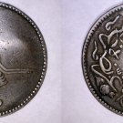 1863 (AH1277//4) Turkish 10 Para World Coin - Turkey