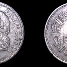 1949 French 5 Franc World Coin - France