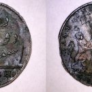 1808 India Madras Presidency 10 Cash World Coin - British East India Company