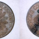 1915 Revolutionary Mexico Chihuahua 5 Centavo World Coin