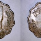 1943 AH1357 Egyptian 10 Milliemes World Coin - Egypt