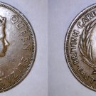 1961 East Caribbean States 2 Cent World Coin