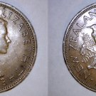 1964 New Zealand 1 Penny World Coin - Tui Bird