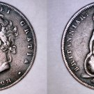 1828 Great Britain 1 Farthing World Coin - UK - England