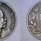 1855 Swedish 10 Ore World Silver Coin - Sweden - Holed