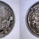 1884 Great Britain 1/3 Farthing World Coin - UK - England - Ceylon -Aborted Hole