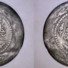 1835 (AH1223//29) Turkish 1-1/2 Kurush World Silver Coin - Turkey - Holed