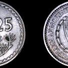 1963 Cyprus 25 Mils World Coin - Cedar of Lebanon