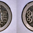 (1736-1795) Chinese Empire Cash World Coin - Chien-lung Type A-1 Boo-yuwan