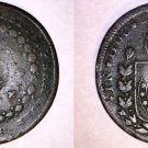 1820-23B Brazilian 20 Reis Counterstruck on 40 Reis World Coin - Brazil