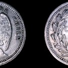 1938 Chilean 20 Centavo World Coin - Chile - Condor - Vulture