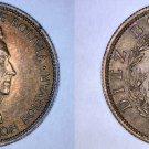 1951 Bolivian 10 Bolivianos (Bolivar) World Coin - Bolivia