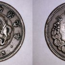 1876 (YR9) Japanese 1 Sen World Coin - Japan