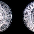1935-A German 50 Reichspfennig World Coin -  Germany 3rd Reich