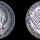 1973-J German 2 Mark World Coin -  Germany