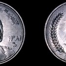 1961 (SH1340) Afghani 5 Afghani World Coin - Afghanistan