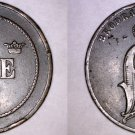 1884 Swedish 5 Ore World Coin - Sweden