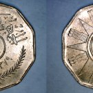 1959 Iraqi 1 Fils World Coin - Iraq