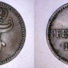 1863-A German States Mecklenburg-Schwerin 3 Pfennig World Coin - Bent