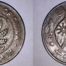 1920 Chinese 10 Cash (10 Wen) World Coin - Republic of China
