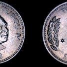 1968 Tonga 5 Seniti World Coin