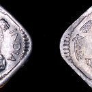 1965 Indian 5 Paise World Coin - India
