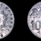1959 Greek 10 Lepta World Coin - Greece