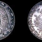 1979 Mexican 50 Centavo World Coin - Mexico