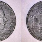 1943 Belgian 5 Franc World Coin - Belgium - WWII Era German Occupation