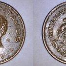 1951-Mo Mexican 5 Centavo World Coin - Mexico
