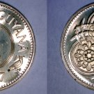 1967 Guyana 5 Cent Proof World Coin