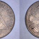 1940 Nicaragua 1 Centavo World Coin