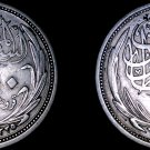 1917 AH1335 Egyptian 10 Piastre World Silver Coin - Egypt