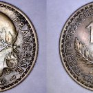 1926 Cameroon 1 Franc World Coin - French Admin