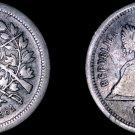1881 Guatemalan 25 Centavo World Silver Coin - Guatemala