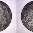 1833 AH1249 Indian Bombay Presidency 1/4 Anna World Coin - British India