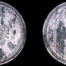 1943-KT10 Japanese Puppet States Manchukuo 1 Fen World Coin - China - WWII Era