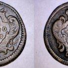 1749-W Italian States Gorizia 1 Soldo World Coin - Italy