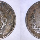 1885 (YR18) Japanese 1 Sen World Coin - Japan