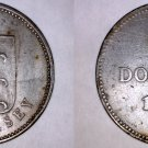 1830 Guernsey 4 Double World Coin - William IV
