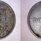 1858 Guernsey 4 Double World Coin - Victoria