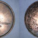 1863 (AH1277//4) Turkish 20 Para World Coin - Turkey