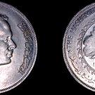 1969 (AH1389) Jordanian 1/4 Dinar World Coin - Jordan