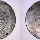 1832 (AH1223//26) Turkish 5 Kurush World Silver Coin - Turkey