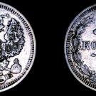 1910 Russian 20 Kopeks World Silver Coin - Russia