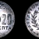 1954 Greek 20 Lepta World Coin - Greece