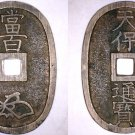 1835-70 Japanese 100 Mon Tempo Tsuho World Coin
