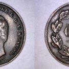 1870 Swedish 1 Ore World Coin - Sweden