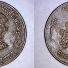 1929 VS1986 Indian Princely States Gwalior 1/4 Anna World Coin - India