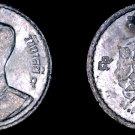 1950 BE2493 Thai 5 Satang World Coin - Thailand Siam Y-72